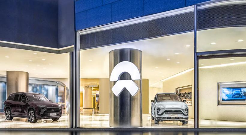 NIONIO House Norway, NIO overseas market, China automotive news