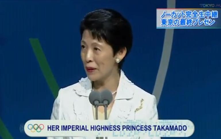 2013年9月,高圆宫久子王妃受邀在国际奥委会上发表申办演说。视频截图