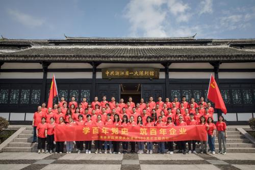 奥康:学党百年红色精神,谋企业发展新篇章