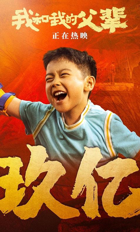 吴京选择吴磊演儿子是因为他敬业,选择张天爱演女主角又是为什么