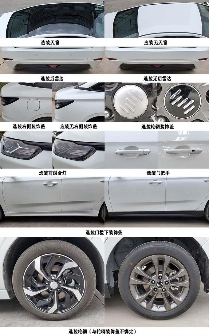 威马首款轿车实拍曝光尺寸超Model 3 年内上市-图4