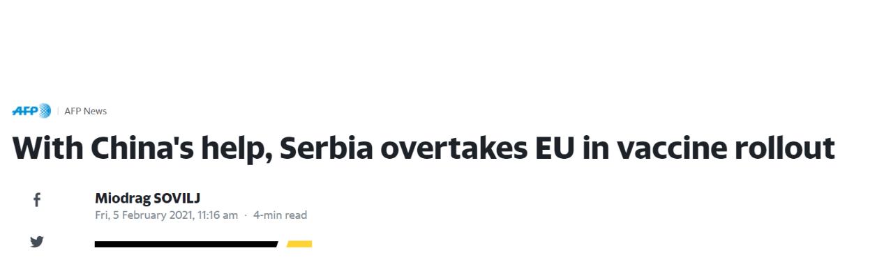 塞尔维亚总统武契奇:你要是知道中国疫苗价格,会为我立纪念碑