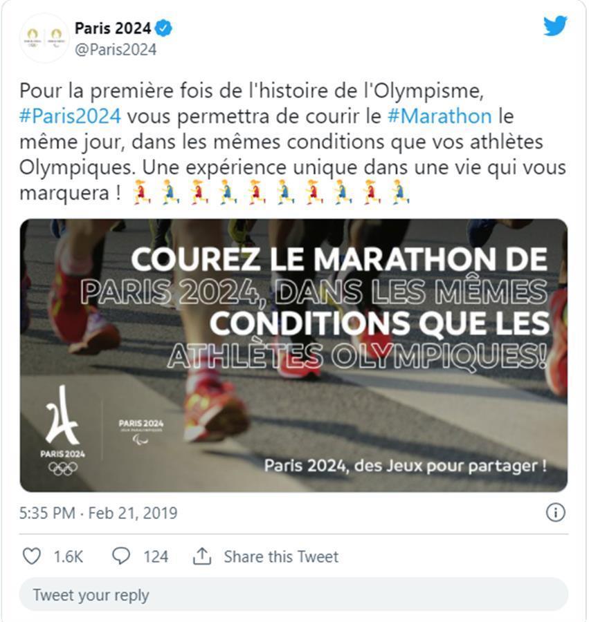 面向所有人!巴黎奧運馬拉松將面向大眾選手