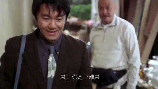 吴孟达逝世,再见,达叔