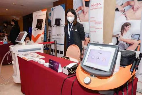 """英特波INDIBA ACTIV系列设备亮相""""中国田径协会运动健康专家智库""""成立大会"""