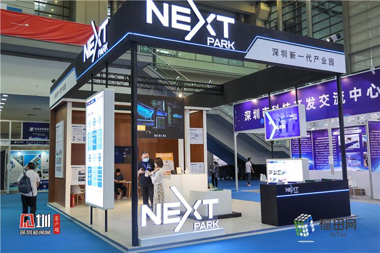 人工智能项目落户最高获500万支持 深圳新一代产业园亮相展会