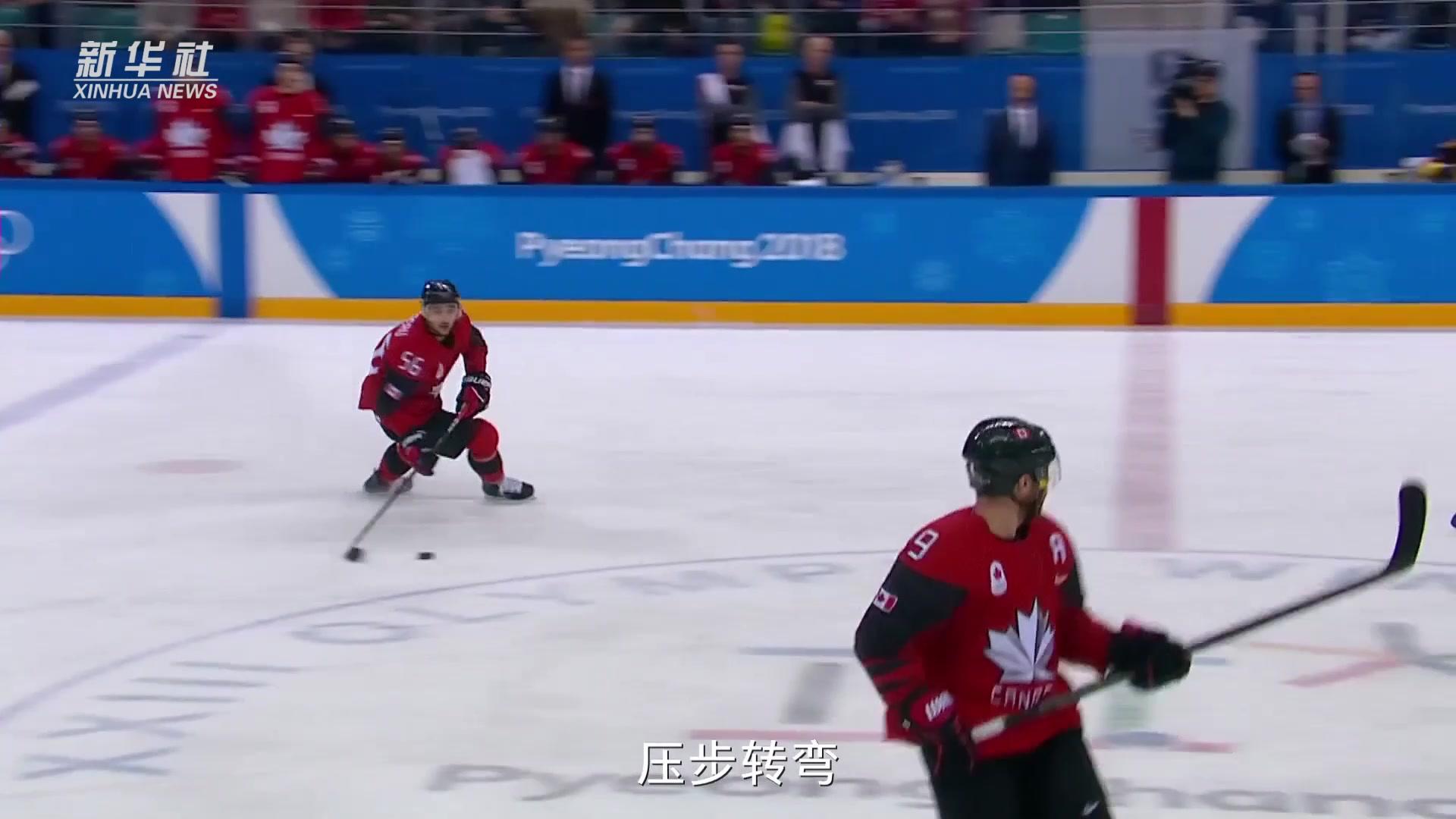 冬奥知识|第四集:冰球