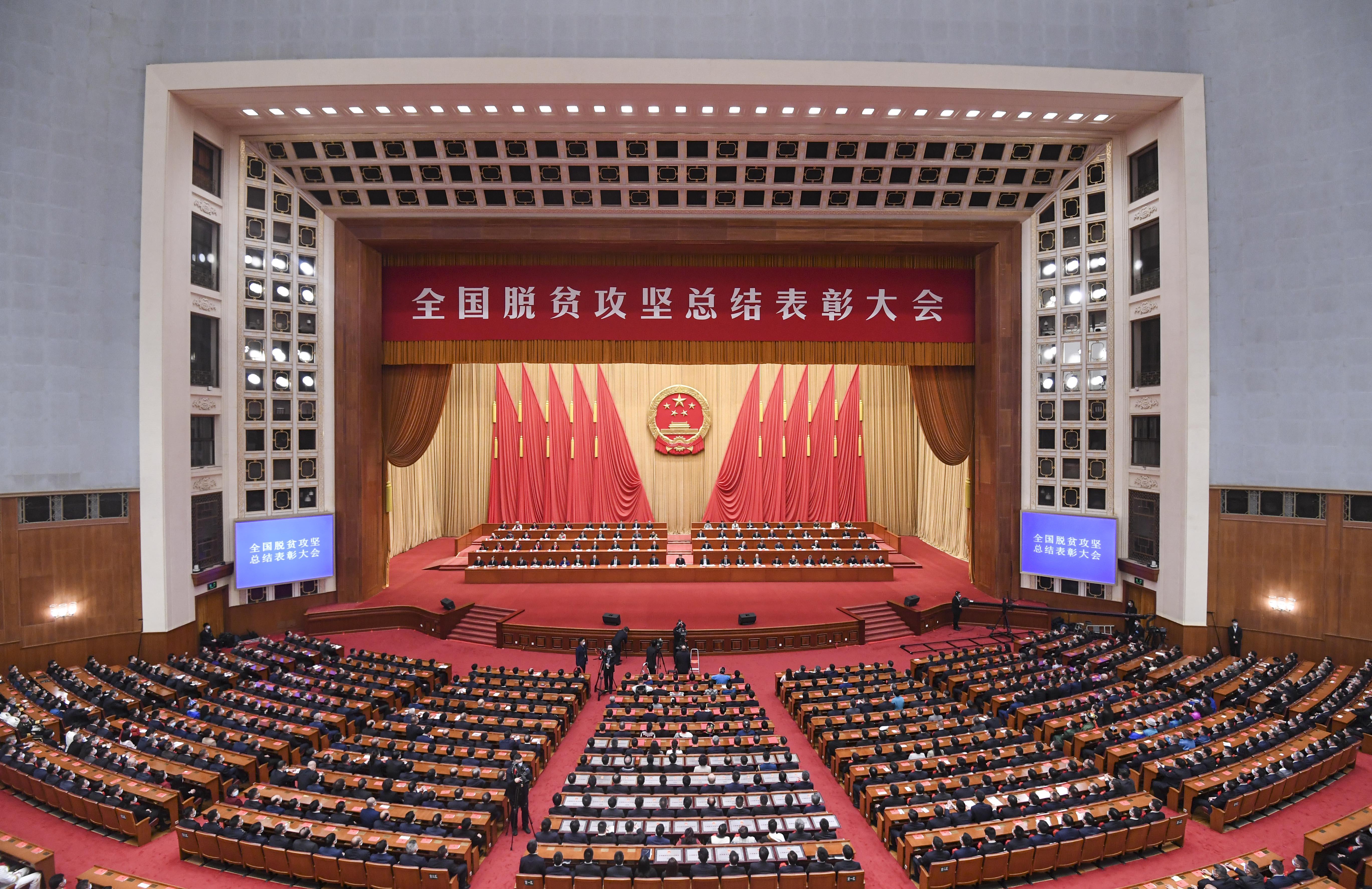 央视网记者:全国脱贫攻坚总结表彰大会在京隆重举行