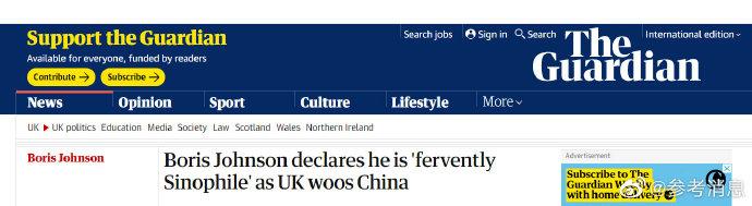约翰逊自称是狂热亲华派,决心改善中英关系,英国政府回应