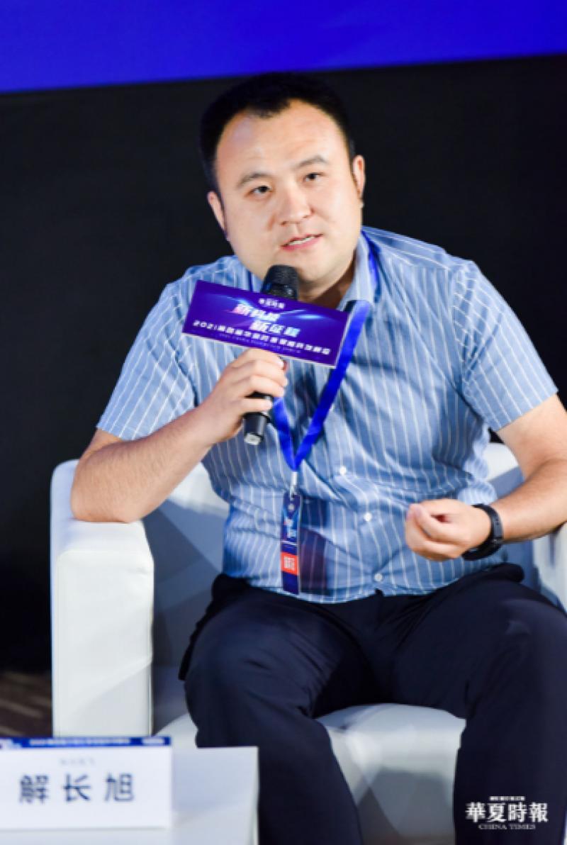 科大讯飞解长旭:保险的数字化转型还有很多事情能用人工智能方式解决|2021华夏保险科技峰会