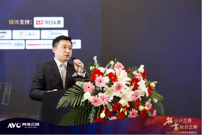 """拓""""设计之界,""""襄""""融合之举——2021中国品质家居家电高峰论坛"""