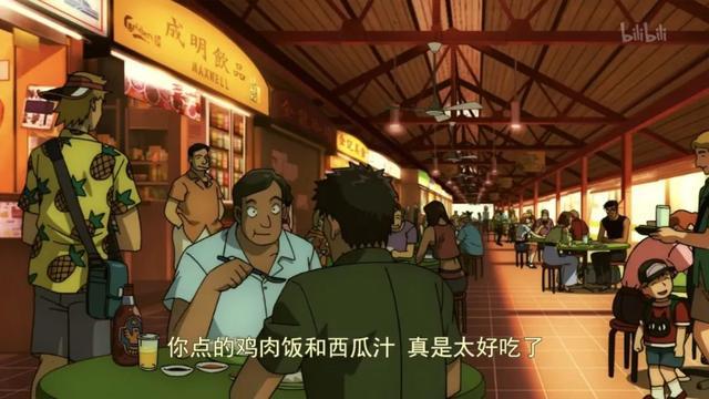 《绀青之拳》电影截图