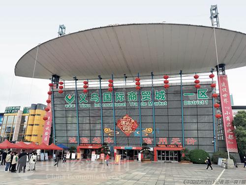 34 《 中国经济周刊》 记者 陈一良 I摄