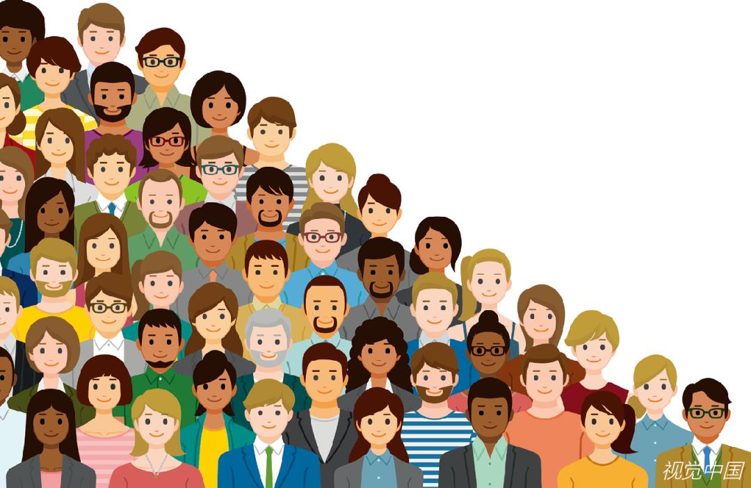 我国人口增速放缓,仍是世界第一人口大国