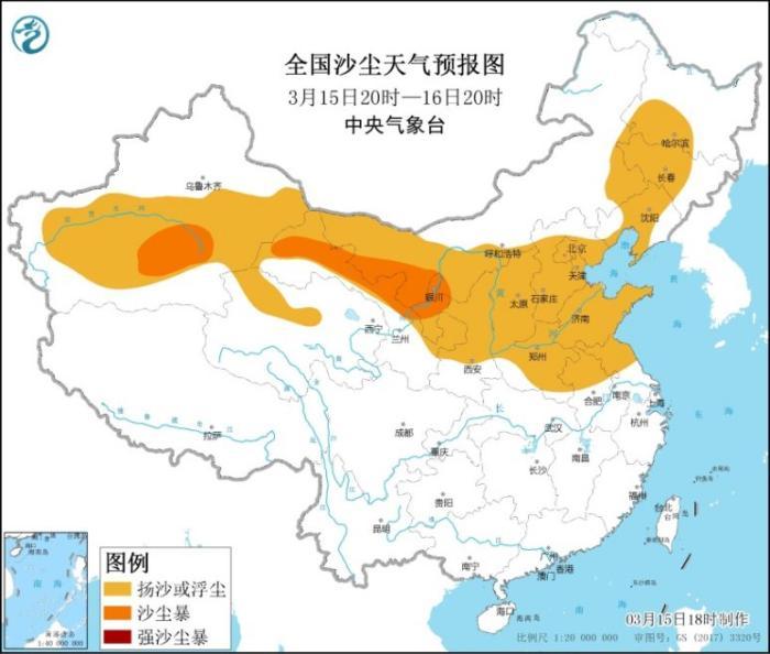 全国沙尘天气预报图(3月15日20时-16日20时)来源:中央气象台