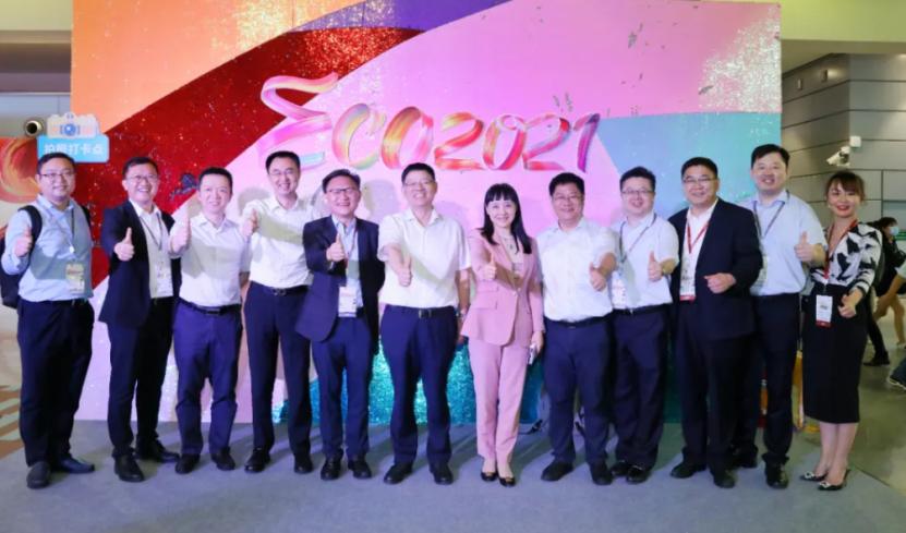 探索建设智慧新主城,华为将与南京江北打造南京昇腾人工智能计算中心