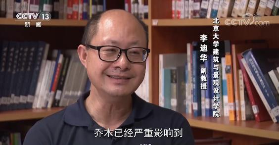 上海老人修剪自家树被罚  树危害大还是情僵硬执法危害大?(图12)