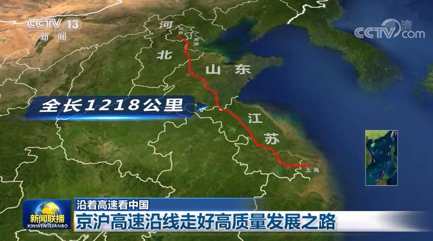 河北省2020年经济总量_2020年河北省单招试题