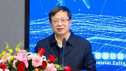 无人机人工智能发展研究院在京成立
