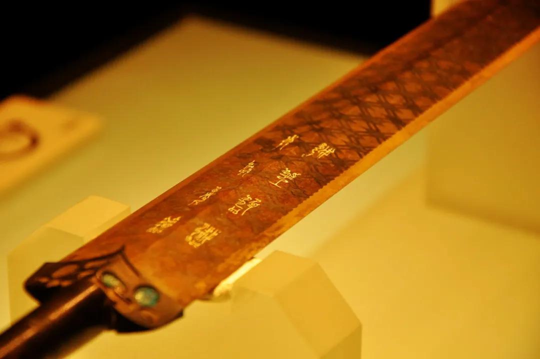 越王勾践剑铭文 图源   图虫创意