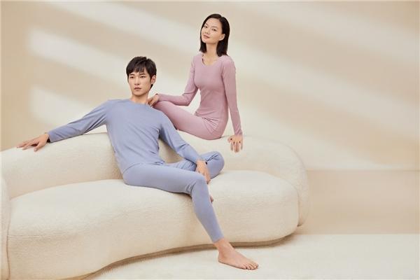 全棉时代的新品,Prada偏爱的单品,打底内衣刮起时尚潮
