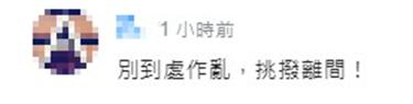 """美印太司令部宣称""""助台增强防御力、持续对台军售"""",网友讽刺:台湾保护费要涨了(图4)"""