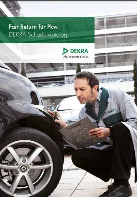 德国二手车业务系列五:如何做技术评估?