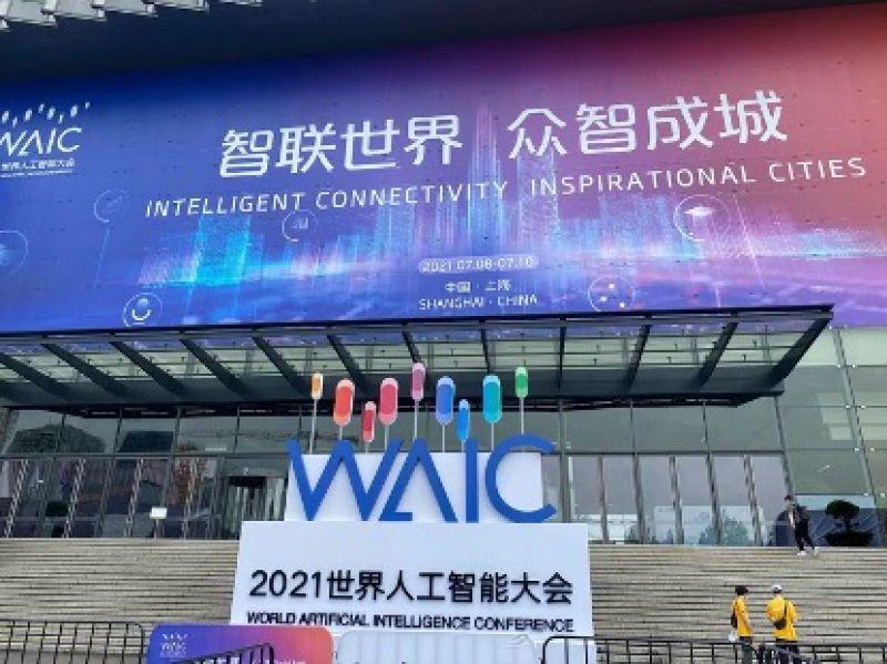我国人工智能创新指数升至第二位,上海相关专利申请量超4.2万件「人工智能上海论剑」