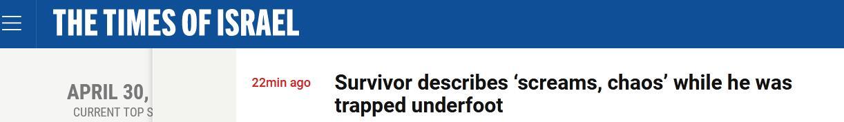 """《以色列时报》:幸存者描述了他被困在脚下时的""""尖叫声和混乱"""""""