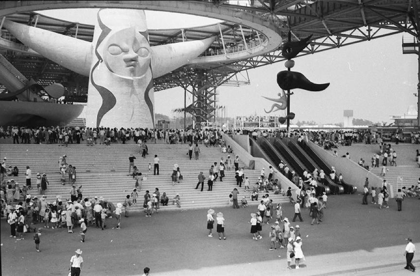大阪世界博览会会场。
