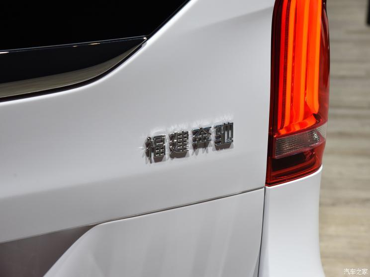 福建奔驰 奔驰V级 2021款 基本型