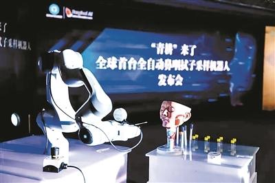 机器臂伸到面前 人工智能测核酸
