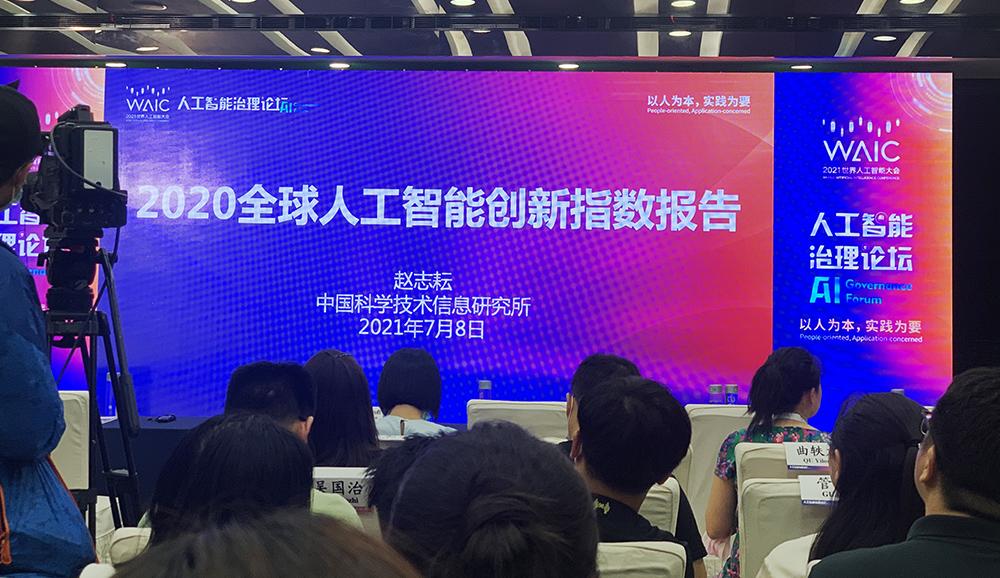 中国人工智能创新指数全球第二,226个超算中心居全球首位