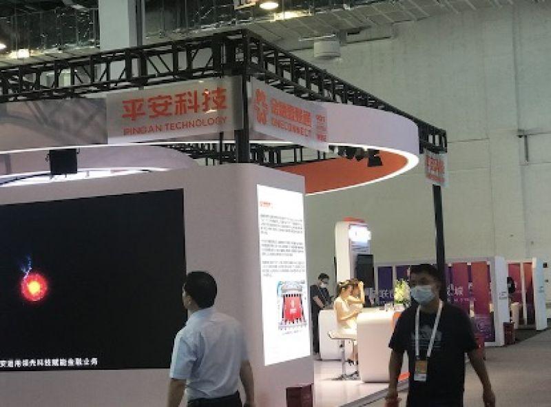 世界人工智能大会探营,快来看看又有哪些黑科技!「人工智能上海论剑」