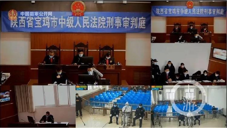 ▲2021年1月28日,宝鸡市中级人民法院公开审理张涛杀人案。图片来源/中国庭审公开网