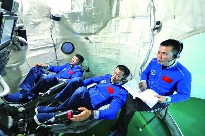 3名航天员飞天在即,准备情况如何