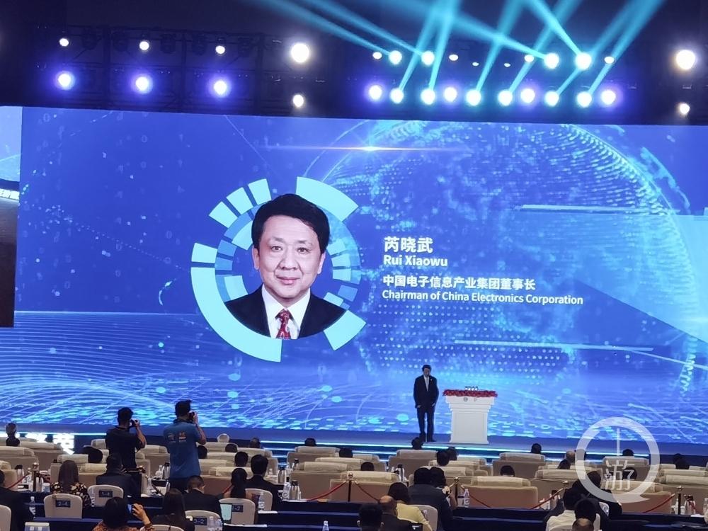 重庆之声 芮晓武:中国电子全力支持重庆建设国家新一代人工智能创新发展试验区