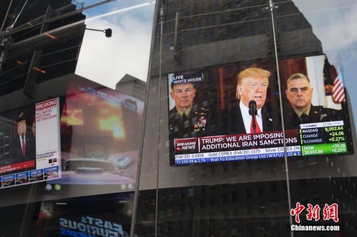 资料图:当地时间2020年1月8日,美国总统特朗普发表电视讲话称,美国将对伊朗实施新一轮经济制裁。中新社记者 廖攀 摄