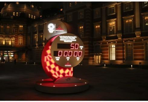 位于东京站广场的奥运会倒计时牌