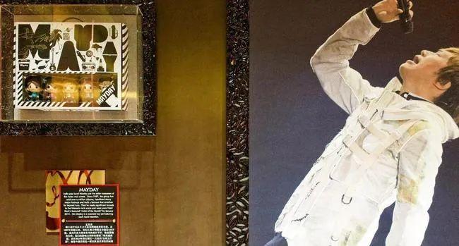 深圳硬石酒店内的五月天藏品。图源@外滩设计酒店