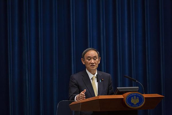 日本首相菅义伟。人民视觉  资料图