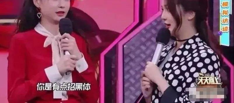 杜海涛悔婚7天后,沈梦辰崩溃自曝患怪病 她到底经历了什么? 健康 第10张