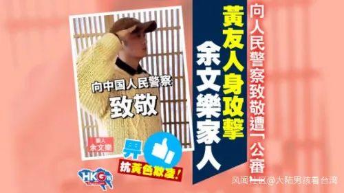 """【mt. gox】_因为这个动作,余文乐竟遭""""港独""""网民霸凌"""