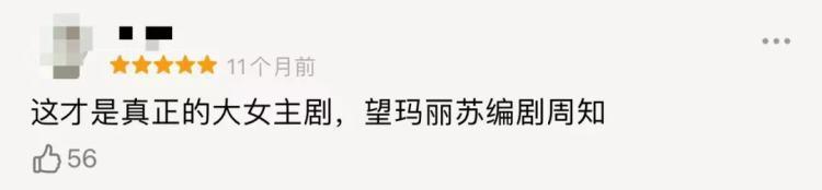 这部评分9.3的港剧,是TVB最后的神作