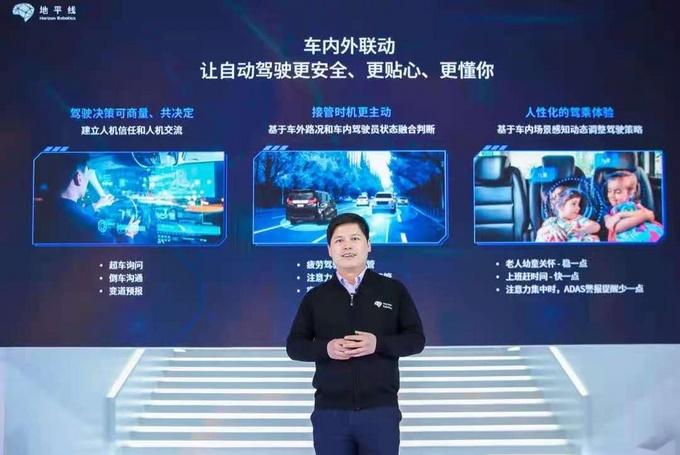 上海车展不止于车芯片独角兽地平线放大招-图4