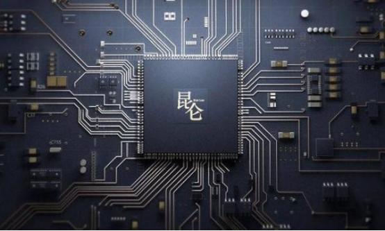 消息称百度正为成立一家独立的人工智能芯片公司筹集资金