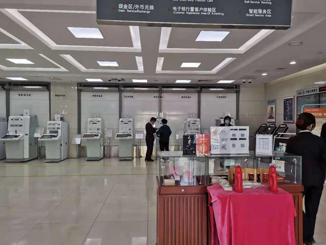 实地走访银行网点 每经记者 张寿林 摄