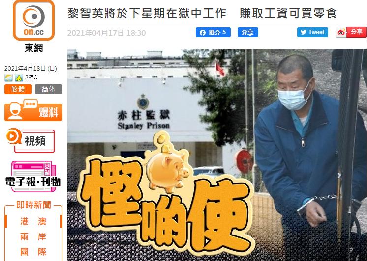 上海到温州的动车_关键词点击软件_布温巴之魂任务怎么做