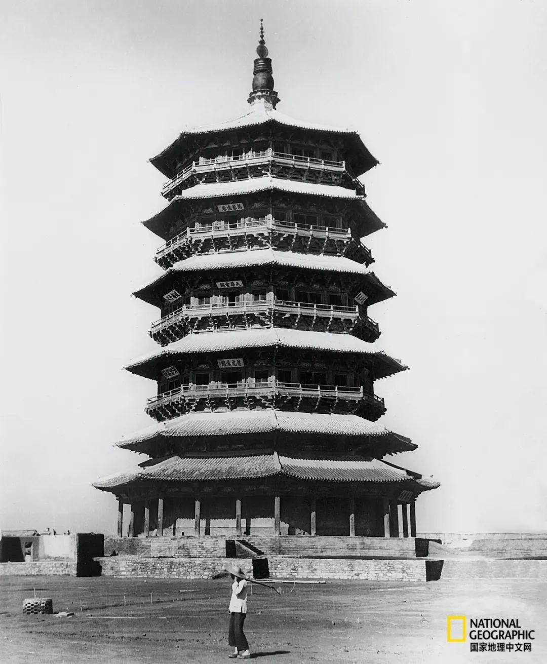 """应县木塔,世界最高木结构建筑,梁思成曾赞叹它""""真是个独一无二的伟大作品""""。 供图:林洙"""