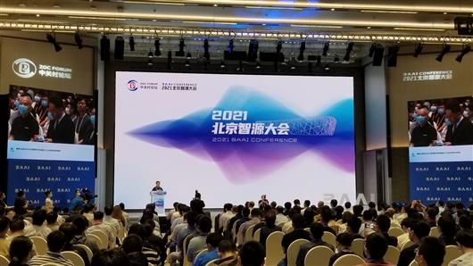北京实现人工智能加速发展